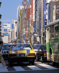 Private Tour: Osaka City Sightseeing