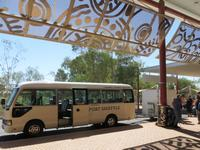Shared Arrival Transfer: Alice Springs Airport to Hotel Private Car Transfers