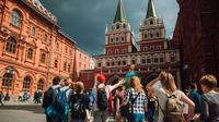 Moscow Behind the Icons with Pushkinskaya Square Red Square and St Basils Cathedral from a Local Perspective