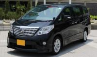 Luxe MPV Airport Transfer Private Car Transfers