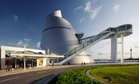 Macao Science Center Admission Ticket
