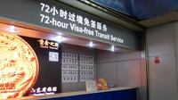 One-Day Guangzhou Visa-Free Tour With Round-trip Transfer Between Guangzhou Airport And City Center