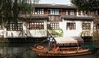 Private Day Tour: Suzhou and Tongli Water Village from Shanghai