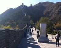 8-Day Classique Private China Tour - Beijing -