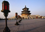 Beijing tours, sightseeing, things to do