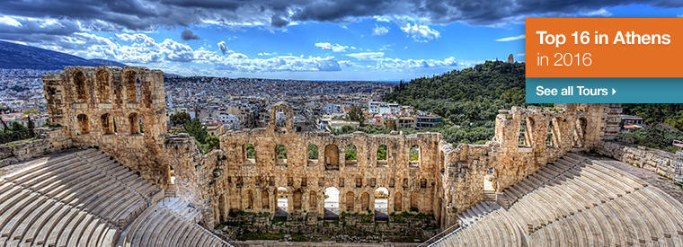 Athens Private Sightseeing Tours