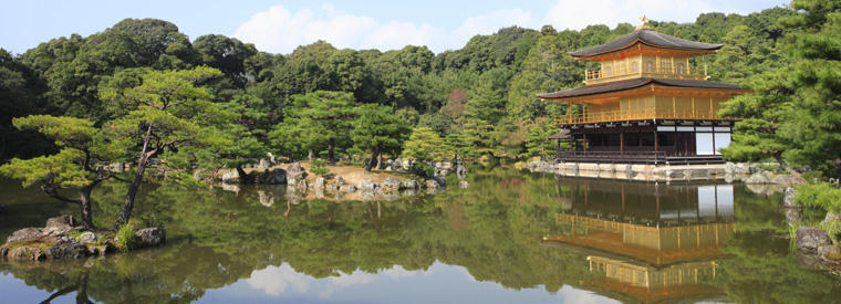 Kyoto Walking Tours