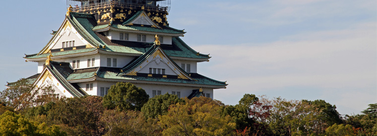 Osaka Deals and Discounts