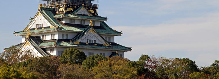 Osaka Walking & Biking Tours