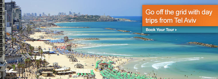 Tel Aviv Multi-day & Extended Tours