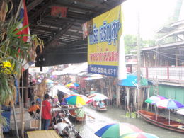 View overlooking the floating markets. , marilyn f - July 2011