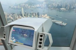Photo of Hong Kong See Hong Kong and Macau Pass sky100 observation tower