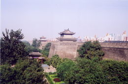 Photo of Beijing 4-Day Private Tour of Pingyao and Datong from Beijing xi'an02.jpg