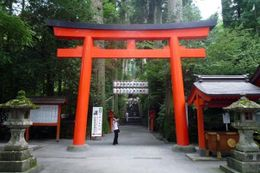 Photo of Tokyo 2-Day Mt Fuji, Hakone and Bullet Train Tour from Tokyo Hakone Shinto Shrine