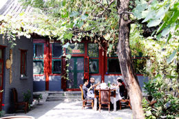Deng cao hutong courtyard where we had the class and then dined afterwards - September 2012