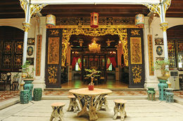 Photo of   Peranakan Mansion