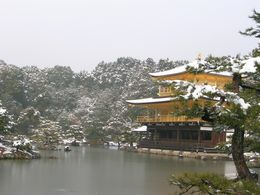 Photo of Osaka Kyoto and Nara Day Tour including Golden Pavilion and Todaiji Temple from Osaka Golden Pavilion