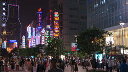 After the boat ride, we took a stroll down Nanjing Street with its big-city pulse and lots of neon , Melissa H - June 2012