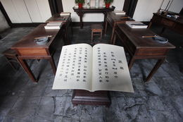 Photo of Shanghai Zhouzhuang Water Village Tour from Shanghai Book