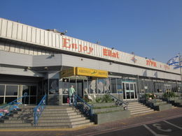 Eilat Airport. , Thurman - August 2012