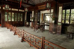 Photo of Shanghai Suzhou and Zhouzhuang Water Village Day Trip from Shanghai Net Master Gardens: Inside