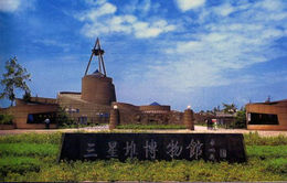 Photo of Chengdu Chengdu Full-Day Tour: Panda Breeding Center and Sanxingdui Museum Sanxingdui