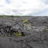 A former lava flow