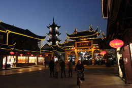 Photo of Shanghai Zhouzhuang Water Village Tour from Shanghai Night