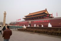 Photo of Beijing Beijing Essential Full-Day Tour including Great Wall at Badaling, Forbidden City and Tiananmen Square