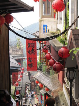 Photo of Taipei Chiufen Village (Jiufen) and Northeast Coast Half-Day Tour from Taipei Chiufen