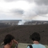 Foto de Oahu Big Island Day Trip: Volcanoes National Park from Oahu Big Island day trip: The crater