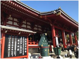 Photo of Tokyo Tokyo Morning Tour: Meiji Shrine, Senso-ji Temple and Ginza Shopping District Asakuza temple