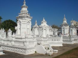 Photo of Chiang Mai Chiang Mai City and Temples Half-Day Tour 2nd Stop