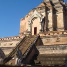 Photo of Chiang Mai & Chiang Rai Chiang Mai City and Temples Half-Day Tour 1st stop