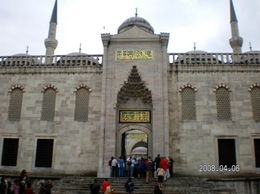 Photo of Istanbul Private Tour: Istanbul in One Day Sightseeing Tour including Blue Mosque, Hagia Sophia and Topkapi Palace Istanbul Photo