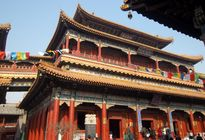 Photo of Beijing Beijing Historical Tour including the Summer Palace, Lama Temple and the Panda Garden