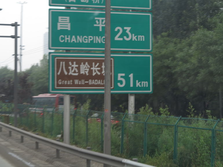 On the way to the Great Wall - Beijing