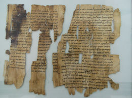 Photo of   Dead Sea Scrolls, Jordan Archaeological Museum