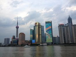 Photo of Shanghai Huangpu River Cruise and Bund City Lights Evening Tour of Shanghai Shanghai by Night