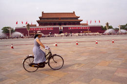 Photo of   Tiananmen Square