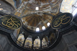Medallions at Hagia Sophia from Underneath , Eric M - June 2015