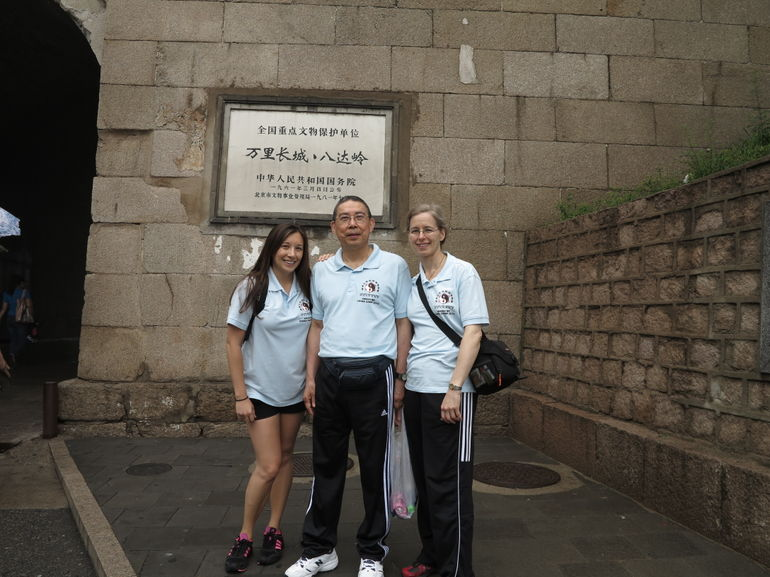 At the Great Wall entrance - Beijing
