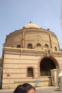 Photo of Cairo Private Tour: Coptic Cairo, The Hanging Church, Abu Serga, Ben Ezra Coptic Cairo Tour