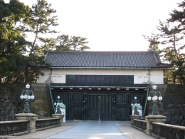 Photo of   Imperial Palace Gatehouse