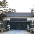 Imperial Palace Gatehouse