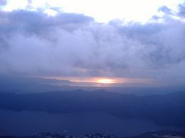 Photo of Tokyo Mt Fuji, Lake Ashi and Bullet Train Day Trip from Tokyo View from top of cable car