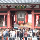 Photo of Tokyo Tokyo Morning Tour: Meiji Shrine, Senso-ji Temple and Ginza Shopping District Asakusa's entrance point - from street