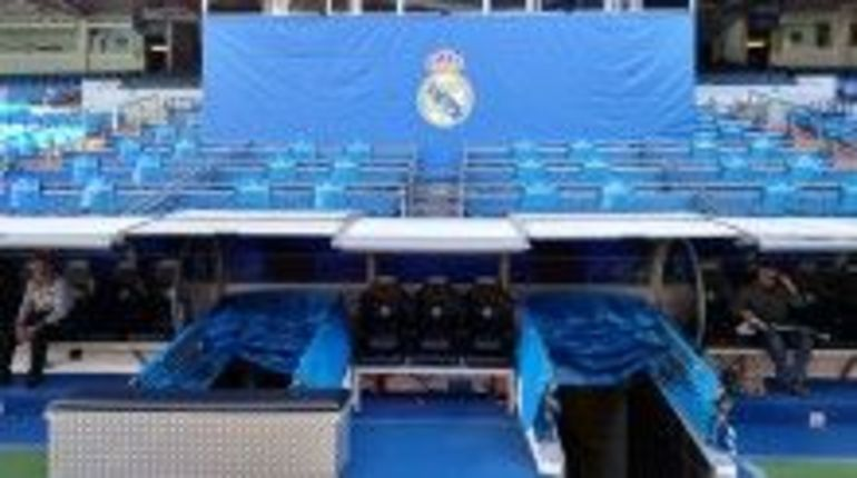 This is the bench for the substitutes and managers sit during a match.