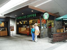 Photo of Singapore Singapore City Tour with optional Singapore Flyer Even Singapore Has Starbucks