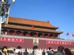 Photo of Beijing Private Tour: Tiananmen Square, Forbidden City and Temple of Heaven in Beijing Forbidden City